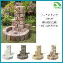 ユニット立水栓 サークルタイプ 補助蛇口仕様立水栓/水栓柱/...