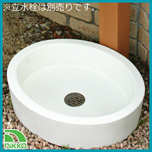 お庭の水道をお洒落に。ガーデンパン立水栓水栓柱用水受けニッコーエクステリアnikko送料無料水受けラ