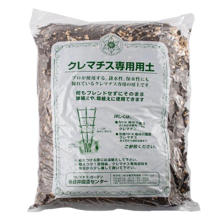 春日井園芸さんのクレマチス専用用土5リットル