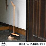 REDECKER レデッカーダストパン ブラシセット- Dustpan & Brush Set -