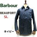 Beaufort-nvy1