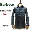 Beaufort-sg1