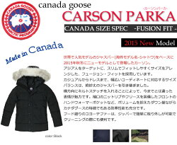���٤��ޤ�����¨Ǽ�ۡں��ʤ饮�եȷ����ʬ�ץ쥼��ȡ��canadagoose��CARSONPARKA/��������ѡ�����:���ʥ���������󥺥��������3����canadagoose