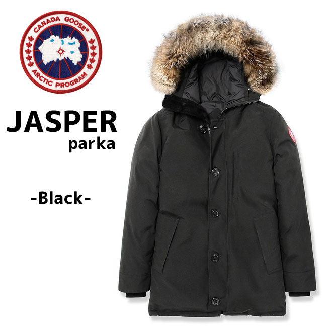 Canada Goose' down jackets vancouver