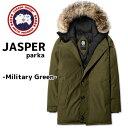 Jasper-mgrn1