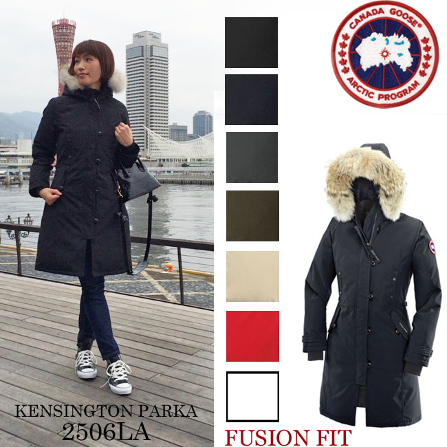 canada goose online paypal