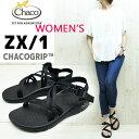 【WOMEN'S】 国内正規品 細身のWストラップが特徴のZX1 CHACO ( チャコ ) Women's ZX/1 (CHACO(チャコ)独自に開…