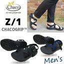 【メンズ】定番 CHACO チャコ サンダル Men's Z/1 独自に開発したCHACOGRIPソール ) chaco サンダル【 BLACK 】【 INDIGO 】 Z1 メンズ スポーツサンダル スポサン chaco z1 chaco サンダル z1 chaco z1 メンズ