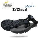 【メンズ】 従来よりも履き心地を柔らかくなった2層式のフットベッド 定番 CHACO ( チャコ ) Men's Z/Cloud (CHACO(チャコ)独自に開発したCHACOGRIPソール ) chaco サンダル【 BLACK 】Zクラウド ZCLOUD メンズ chaco cloud