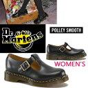 【国内正規商品】 Dr.MARTENS POLLEY SMOOTH 【BLACK】 ポリー 14852001 レディース ポーリー ドクターマーチン