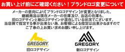�ڰ���ι�ԥޥ������Хå��̳إ���Хå������Ӥϼ�ʬ���衪GREGORY:���쥴����åե�Хå�XS������������