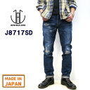 J8717SD 新品番でSML表記に【正規販売代理店】 ジャパンブルージーンズ CALIF. SAN DIEGO / サンディエゴ [ 12oz ] 【チェーンステッチにて丈つめ無料】 テーパード プレップ カット JAPAN BLUE JEANS JAPANBLUE 加工 デニム ジーンズ カリフシリーズ JB2301
