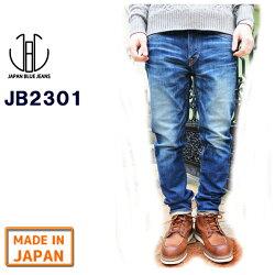 JB2301�����?��
