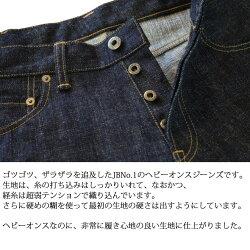 ����ѥ�֥롼������16.5ozMONSTER�ڥ������ƥå��Ǿ�Ĥ�̵���ۡڥ�ӥ塼����ߥ��ա������������ƻ1��̵������*�ơ��ѡ���*JAPANBLUEJEANS[JB0412TAPERED16.5oz]��������å�������ơ��ѡ���