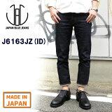 ��������������Ź�ۡ�����̵�� ����ѥ�֥롼������ JB6104 ��������å� �ǥ˥� �ץ�å� ���å� �ڥ���������ƻ1��̵����[12.5oz ���եꥫ�åȥ� ����] JAPANBLUE ����ѥ�֥롼 PREP ��ID�ۥ�� ��ǥ����� japan blue jeans