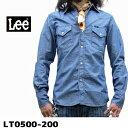Lee-lt0500-200