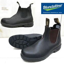 BlundstoneブランドストーンサイドゴアブーツBS500BS510天然皮革ユニセックス