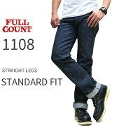 【13.7オンス セルビッチデニムス】【神戸 正規販売代理店】 FULL COUNT [ フルカウント ] [ #1108 / 13.7oz ] STRAIGHT LEGS( ストレートレッグ ) スタンダードフィット☆ Made in Japan フルカウント ジーンズ フルカウント 1108