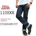 【15.5ヘビーオンス セルビッチデニム】【正規販売代理店】 FULL COUNT[フルカウント] [ #1108XX / 15.5oz ] STRAIGHT LEGS HEAVY OZ( ストレートレッグヘビーオンス ) スタンダードフィット☆ Made in Japan フルカウント ジーンズ フルカウント 1108