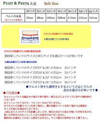 P1127���٤�28mm��å���٥�Ȥ��о�WhitehouseCox�ۥ磻�ȥϥ������å���P-2274COWHIDE(�����ϥ���)28mmPLAITEDBELTWHC�ۥ磻�ȥϥ������å����٥�ȡ���4���ۥ�å���٥���Ԥߤ��ߥ٥��