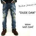 【★】在庫限りセール SALE   NUDIE JEANS ( ヌーディージーンズ ) DUDE DAN [ WORN WELL COMF ] (N887) / デュードダン 47161-1116 SKU#112643 nudie jeans DUDEDAN ヌーディージーンズ ユニセックス ユーズド加工