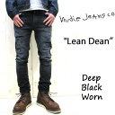 NUDIE JEANS LEAN DEAN ヌーディージーンズ リーンディーン[ (572)  Deep Black Worn ] クラッシュデニム 43161-1182 SKU#112080 LEANDEAN nudie jeans ヌーディージーンズ メンズ レディース