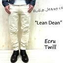 生成り NUDIE JEANS LEAN DEAN ヌーディージーンズ リーンディーン[ (614) ECRU TWILL ] ホワイト 43161-1221 SKU#112063 LEANDEAN nudie jeans ヌーディージーンズ メンズ レディース