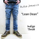 NUDIE JEANS LEAN DEAN ヌーディージーンズ リーンディーン インディゴスラブ[ (661) INDIGO THROB ] 44161-1206 SKU#112220 LEANDEAN nudie jeans ヌーディージーンズ メンズ レディース