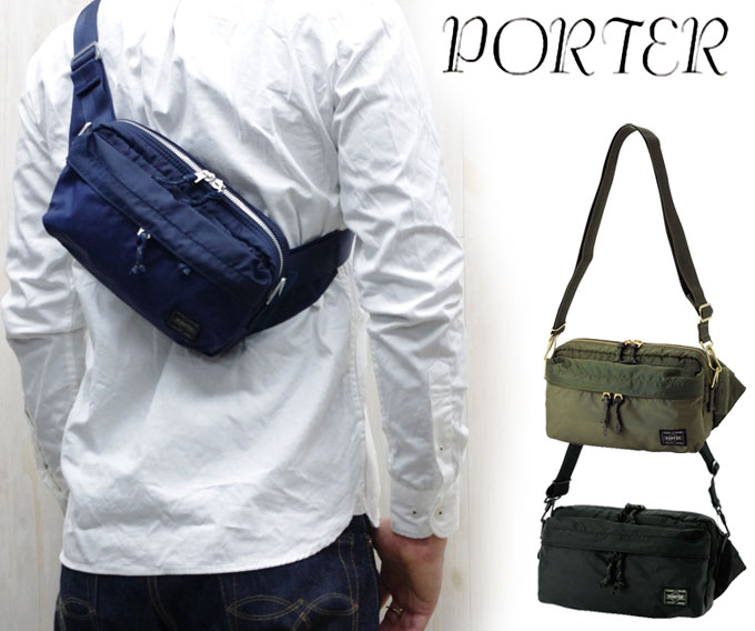 Gmmstore rakuten global market might be yoshida bag for Porter 5 forces reference