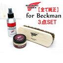 Beckman111