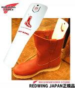 人気商品【メール便¥160ご利用可】【日本正規販売代理店】REDWING ( レッドウィング )Boots Horn ( ブーツホーン ) メンテナンス用品靴べら ( 96136 )【 ケア用品 】 レッドウイング