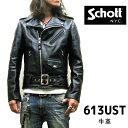 【ケア用品1点プレゼント】【schott 神戸正規】 Schott 613UST 【日本代理店別注】 sc