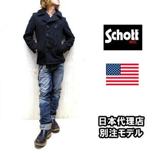 【schott 神戸正規】【交換送料片道1回無料】 Schott : ショット # 753US ショット ピーコート 日本代理店別注モデル Pコート ライトオンス (24oz)【 全3色 】  schott ピーコート
