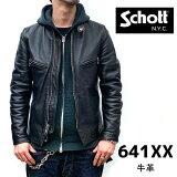 レビューを書いて¥5,000オフ☆ 【日本代理店別注モデル】Schott 641XX 60's641 シングルライダース【BLACK】 schott ライダース schott ショ