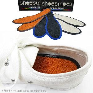 スニーカー インソール Shoestripes