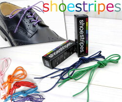 靴をバージョンアップさせるアイテム☆Shoestripesシューストライプスオリジナルシューレース80cm♪【全5色】(靴ひもくつひも)