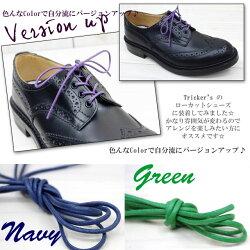 隠れた人気品☆【ダナッサレースアップを自分だけのオリジナルにできる靴ひも♪】靴をバージョンアップさせるアイテム☆Shoestripesシューストライプスオリジナルシューレース80cm♪【全7色】(靴ひもくつひも)