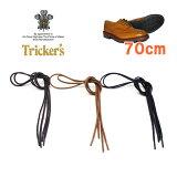 �ڥ���ء�160�ġۢ� Tricker's �ȥ�å����� �� TRICKER��S���?���å��Ѥ� ���塼�졼�� ( ��ɳ ���Ҥ� ���ĤҤ� )��70cmTrickers����6518�������ǥ�����