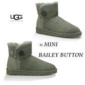 【安心 国内正規商品 】 ugg ミニベイリーボタン UGG AUSTRALIA ( アグ オーストラリア ) ugg mini bailey button ミニベイリーボタン ugg ミニ 【GREY】