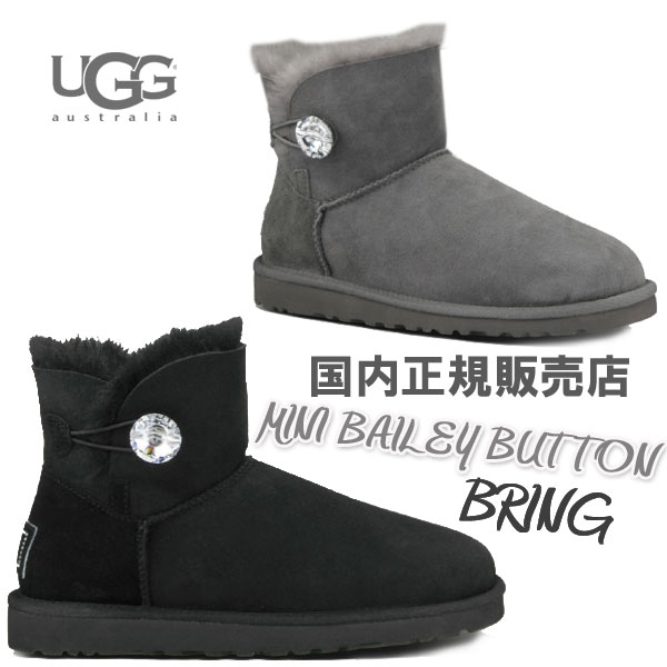 ugg outlet kenosha