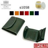 即納 【 ホワイトハウスコックス 財布 】ご希望で純正レザーバームプレゼント♪パンツのポケットにすっぽりサイズ♪ Whitehouse Cox ホワイトハウスコックス S 1058 SMALL 3 FOLD WALLET 全6色