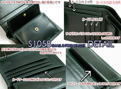 �����쥶���С���ץ쥼��Ȣ�WhitehouseCoxS1058SMALL3FOLDWALLET����������