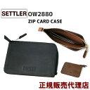 即納 ミニマムな財布としても使えるカードケース♪革のエイジングを手軽に楽しめる セトラー 財布 SETTLER OW2880 ZIP CARD CASE ( BROWN / BLACK )有料ギフト包装サービスもご用意