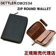 春財布 即納 革のエイジングを手軽に楽しめるカジュアルでラフな セトラー 財布 SETTLER OW2534 ZIP ROUND WALLET ( BROWN / BLACK ) 有料ギフト包装サービスもご用意