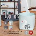 フランク&フィッシャーおもちゃ箱 Sサイズ [FRANCK & FISCHER Toy Box S]