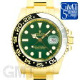 ROLEX ロレックス GMTマスター II Ref.116718LN グリーン ROLEX GMT MASTER 【新品】【腕時計】【メンズ】 【送料無料】 【あす楽_年中無休】