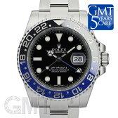 ROLEX ロレックス GMTマスター II 116710BLNR 【新品】【腕時計】【メンズ】 【送料無料】 【あす楽_年中無休】