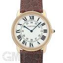 カルティエ ロンドソロ ドゥ カルティエ LM W6701008 CARTIER 【新品】 【腕時計...