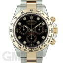 ロレックス デイトナ 116503 ブラック ROLEX 中古メンズ 腕時計 送料無料