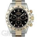 ロレックス デイトナ 116503 ブラック ランダムシリアル ROLEX中古メンズ腕時計 送料無料